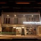 Cosmopolitano Hotel Boutique