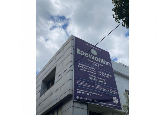 Itaewon Inn