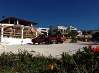 Hotel & Cabañas El Mirador de Caldera