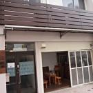 J-Hoppers Hiroshima Guesthouse  [ジェイホッパーズ広島ゲストハウス]