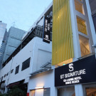 ST Signature Bugis Beach ( 5 hours, 9AM-2PM)( SG Clean, Staycation Approved)