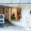 Khaosan Tokyo Laboratory / カオサン東京ラボラトリー