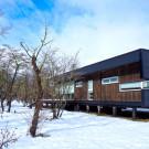 Endemiko Lodge