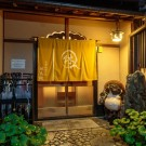 Gion Ryokan Q-beh [祇園旅館 休兵衛]