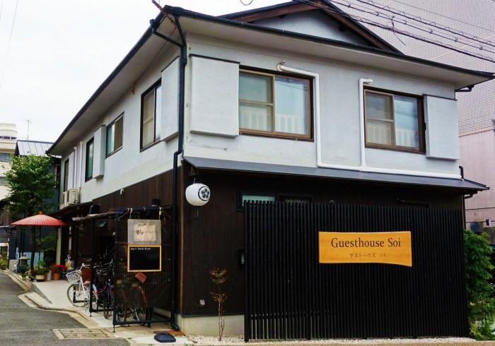 Guesthouse Soi ゲストハウス ソイ 素居旅館